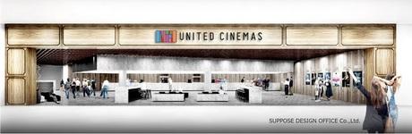 映画好きならこの仕事!未経験から始められる映画館フロアスタッフを募集します。